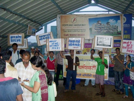 Dharmashakti Sena agitates at Panvel in support of 'Janlokpal' Bill