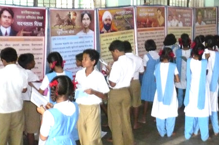 Kalyan: Good response to exhibition on Revolutionaries organised by Dharmashakti Sena