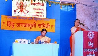 'Dharmashikshan' is important for increasing mental strength of women