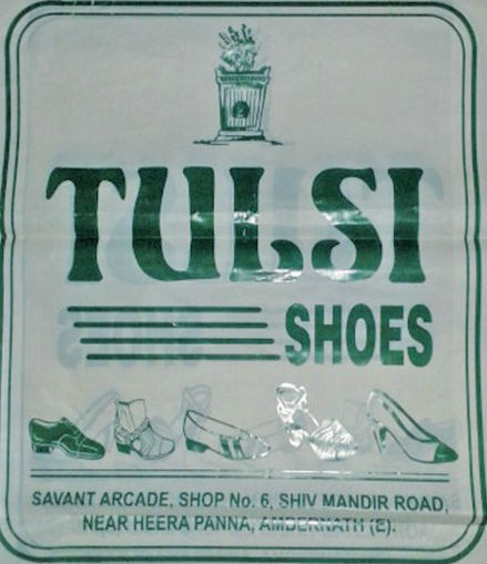 Denigratory image of Tulsi-Vrundavan' printed on bag.