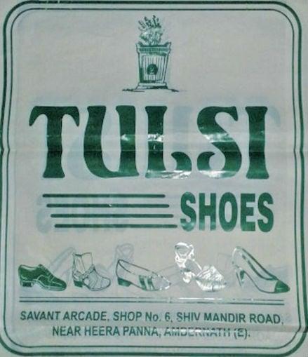 Denigratory image of Tulsi-Vrundavan' printed on bag.