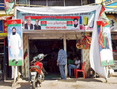 This election office at Kurla Pipe Road