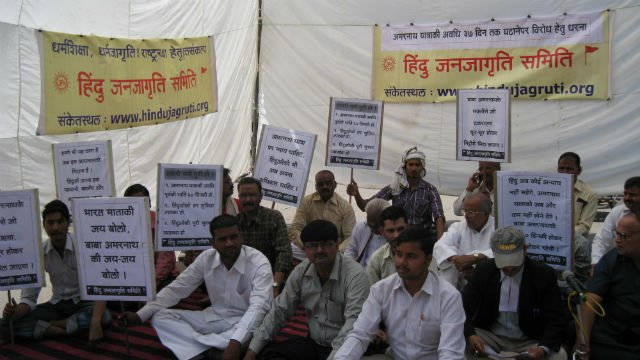 HJS members and devout Hindus protesting against J&K Govt.