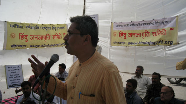 Mr. Nilesh Singbal of HJS addressing to the audience