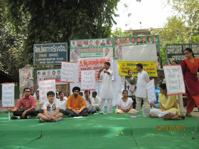 Devout Hindus were present for the agitation