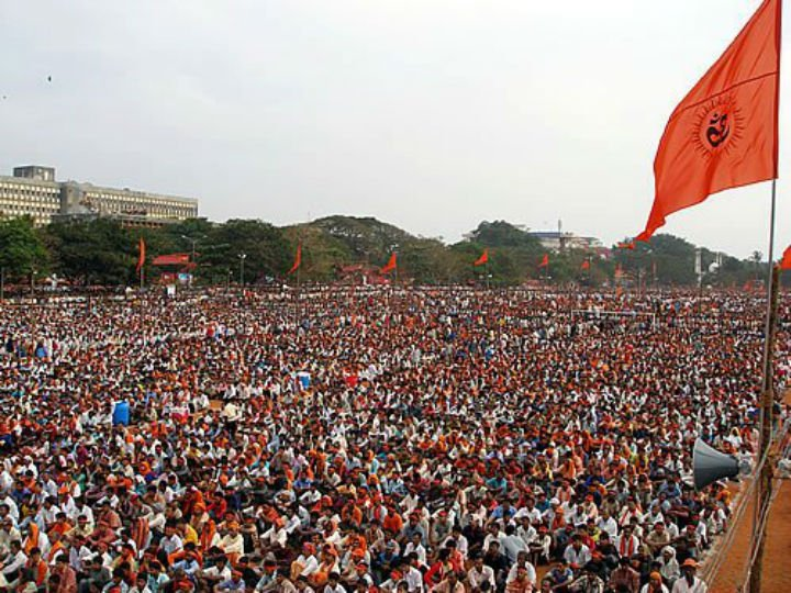 More than 1.5 lakh Hindus gathered together for the event of Shriram Navami Shobhayatra