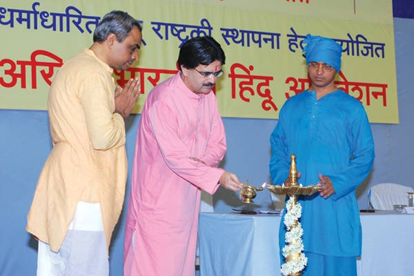 Deep Prajvalan (Lighting of a traditional lamp) by Pujya Atul Dighe, SSRF