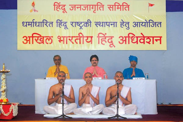 Chanting of Holy Vedic Mantras marked the start of the Historical 'Hindu Adhiveshan'