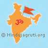 Hindu Rashtra: The only way to stop the destruction of India