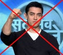 Aamir Khan's insolence has now crossed all limits