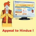 "HJS' standpoint on ban on ""hindujagruti.org"" and appeal to Hindus !"