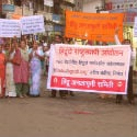 Dadar, Mumbai : Hindus unitedly protest against ban on HJS Website !