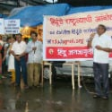 Demonstrations held at Ghatkopar and Nashik against ban imposed by Govt. on HJS website