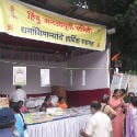 Pune : Big Cell put up by HJS on how to celebrate Ganeshotsava in an ideal manner
