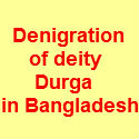 Bangladesh : Durga idols broken, temples attacked