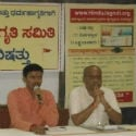 Issue of ban on HJS Website : Press Conference held at Hubli, Karnataka