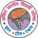 Sanatan Sanstha and HJS participate in ABVP's Convention held in UP