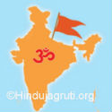 Solution for establishment of virtuous nation i.e. Hindu Rashtra !