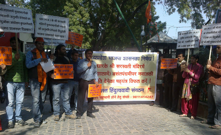 Agitations in New Delhi were held in front of the Head Quarters of BJP