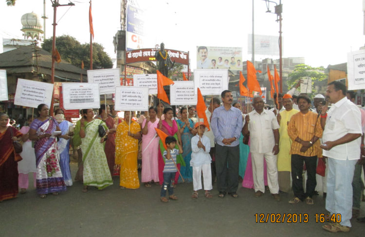 Agitations in Kolhapur to protest against BJP for suppressing voice of Hindus