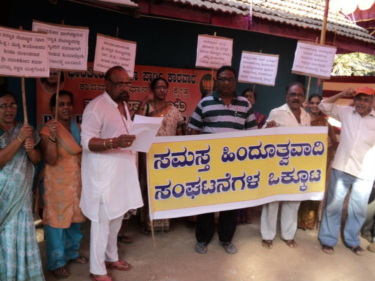 Bhojshala issue : Protest by Hindus against BJP's MP Government at Karwar