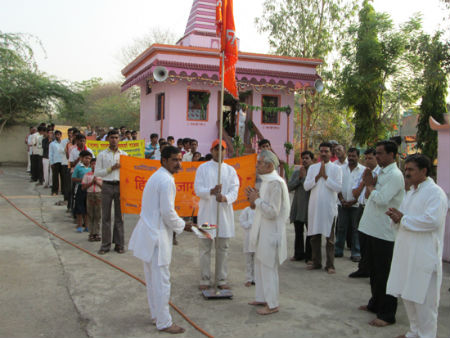 HJS takes out 'Naam-dindi' on the occasion of 'Hanuman Jayanti'