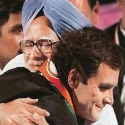 UPA's 'success' is just smoke and mirrors