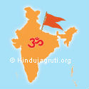 Only Dharma provides true inspiration for the establishment of Hindu Rashtra !