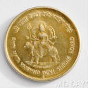 Muslims file petition in Delhi High Court against Vaishno Devi's coin !