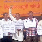 Hindus holds demonstrations against indifference of Uttarakhand Govt at Sambhajinagar