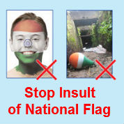 Let's Unite : HJS drive for preserving honour of national flag !