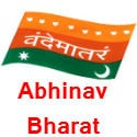 Central Govt turns down Maharashtra's plea to ban Abhinav Bharat