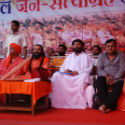 Saints and Hindus unitedly condemn anti-Hindu forces defaming H. H. Asaram Bapu