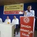 After Goa and Maharashtra, activities of 'Hindu Vidhidnya Parishad' start in Andhra Pradesh