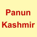 Report of the conference held by 'Panun Kashmir' at Panchkula (Haryana)
