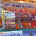 Thousands of devotees gather at Jantar-Mantar to oppose accusations against H. H. Asaram Bapu