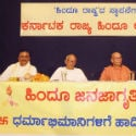 Udupi : Regional Hindu Convention held by HJS