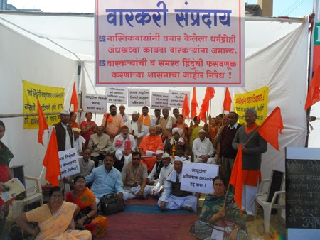 Warkari sect expressing opposition to the Black Magic Bill staging chain-fast at Nagpur