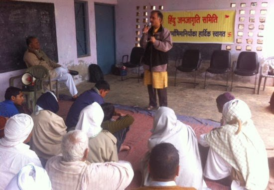 Faridabad : HJS creates awareness amongst Hindus about 'Communal Violence Bill'