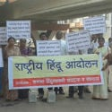 Rashtreeya Hindu Andolan holds demonstrations demanding rehabilitation of Pak Hindus