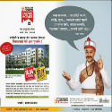 Belvalkar Housing denigrates Manache Shlok for material gains!