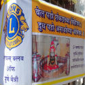 Anti-Hindu gesture of 'Lions Club Of Pune Maitree' on the occasion of Mahashivaratri !