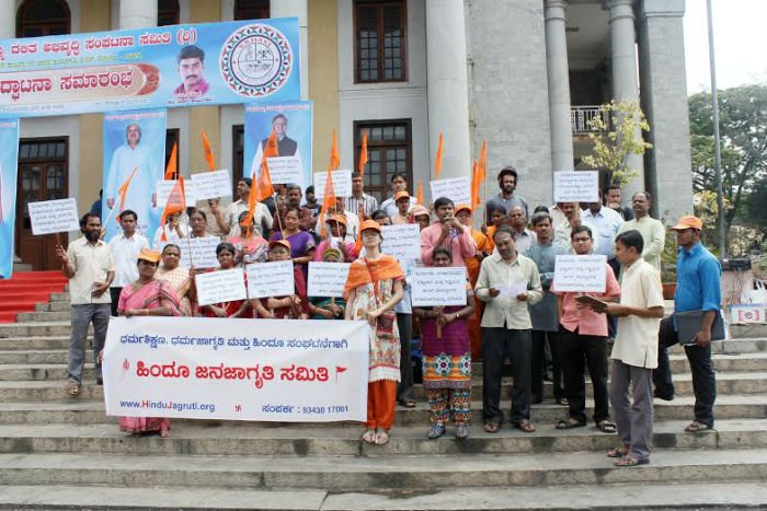Many Hindu activists participated in the protest