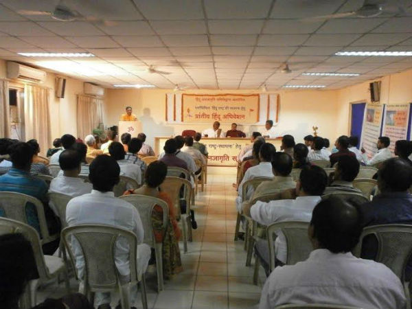 More than 100 Hindu activists, leaders and advocates attended Hindu Adhiveshan