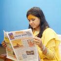 Sushri Sadhvi Saraswatiji pays visit to Sanatan's Panvel ashram !