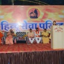 Jabalpur : Encouraging response of Hindus at Dharmasabha held by 'Hindu Seva Parishad'