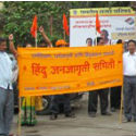 HJS stages demonstrations protesting against changing name of 'Shankaracharya Hill'