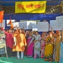 Mumbai : Hindus protest against renaming of Shankaracharya Hill