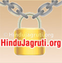Fifth day of ban on Hindu Janajgruti Samiti's Website
