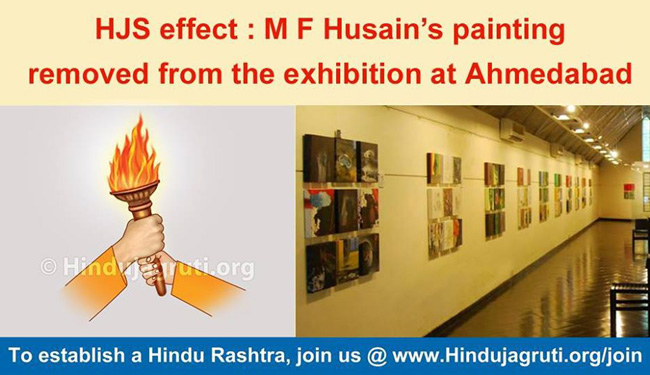 HJS effect : M F Husain's painting removed from the exhibition at Ahmedabad